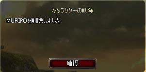 2009021603.jpg