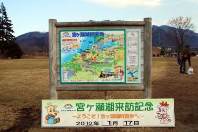 1-19-2010_020.jpg