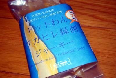 11-12-2009_047.jpg