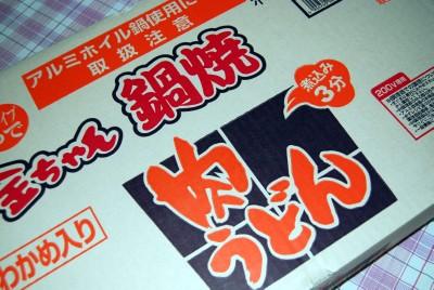 11-29-2009_007.jpg