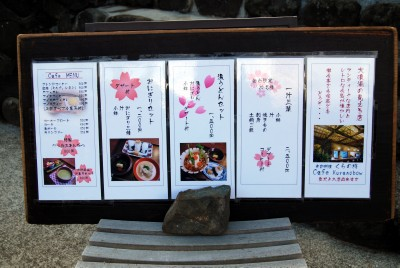 osinagaki_20100215175606.jpg