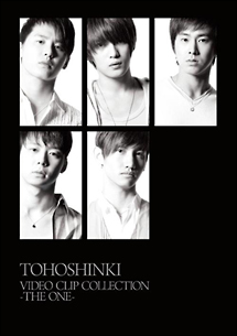 TOHOSHINKI VIDEO CLIP COLLECTION  -THE ONE-