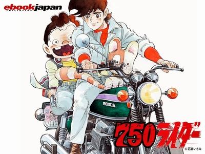 750rider_6002.jpg