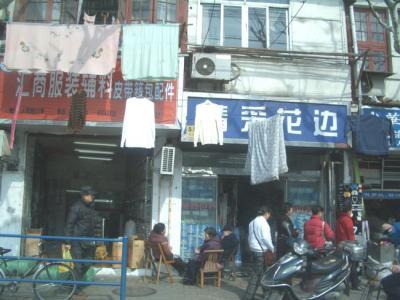上海の洗濯物