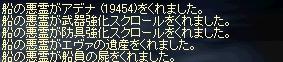 LinC0125.jpg