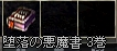LinC0208.jpg