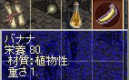 LinC0251.jpg