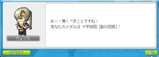 2011y04m17d_130738211.jpg
