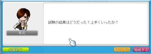 2011y05m09d_195732119.jpg