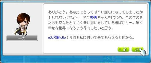 2011y05m09d_195851513.jpg