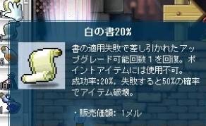 2011y05m10d_203841467.jpg