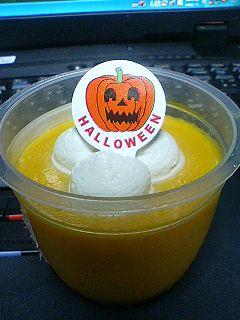 かぼちゃ~
