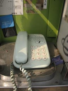 タクシー電話