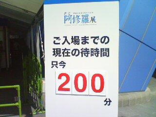 20090920114408