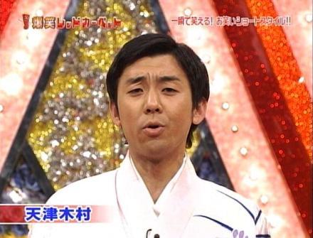 tenshin_kimura.jpg