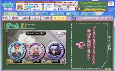 WS000_20100217143225.jpg