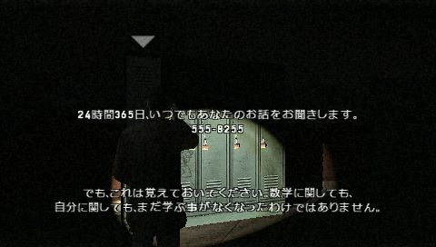 snap012_20100416214428.jpg