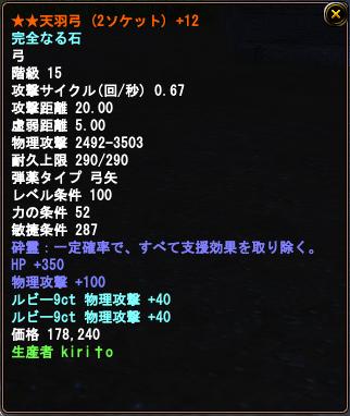 2011-02-16-19-41-26.jpg