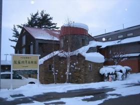 北海道旅行後藤純男美術館7