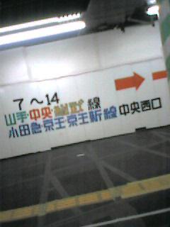 20050409175401