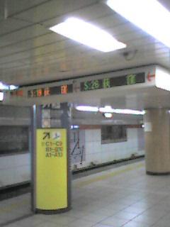 20050411051801