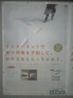 20051126053900