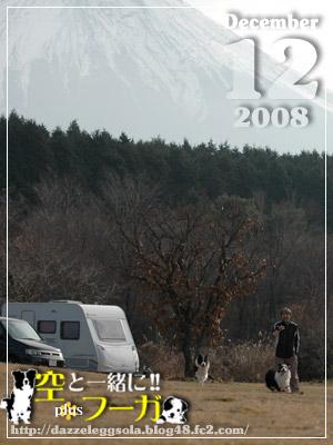 1213-6.jpg