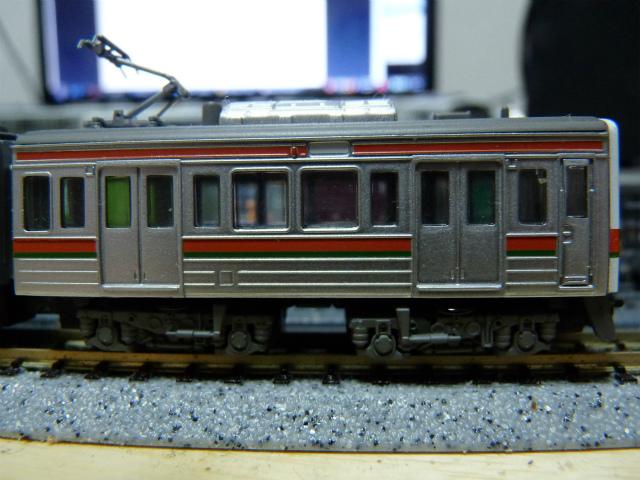 P1140847.jpg