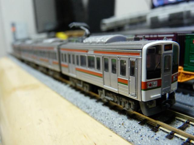 P1140849.jpg
