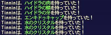 090308_Tinnin_1.jpg