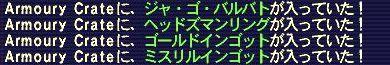 ベドーBC-090221_1_1