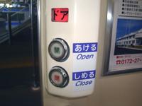 20050521-2.jpg