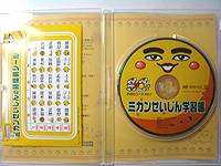 20050908-7.jpg