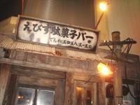 20050930-1.jpg