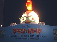 20051127-7.jpg