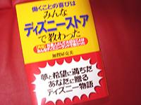 20060227-1.jpg
