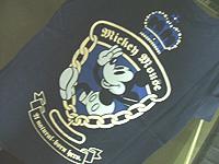 20060824-1.jpg