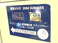 20060911-6.jpg