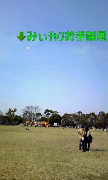 120329_1528+020001_convert_20120329225315.jpg