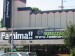 famima02.jpg