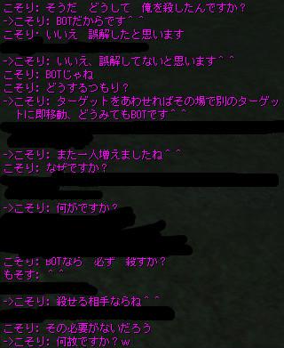 510044_photo2.jpg