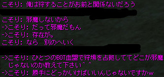 510045_photo3.jpg