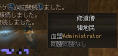 Shot00014.jpg