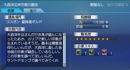 20060207185702.jpg