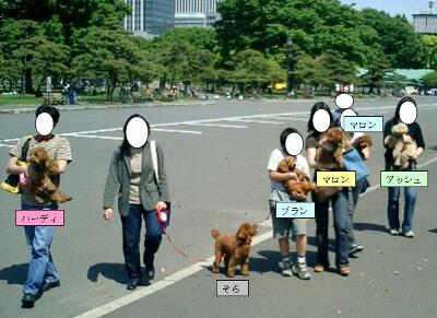 004shuugou2.jpg