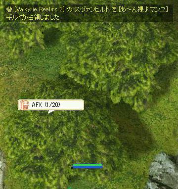 GVG.jpg