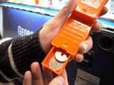 a080128omosiro-cell-phone1s.jpg