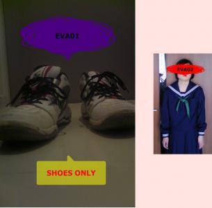 靴-horz