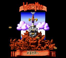 1 武器世界へ