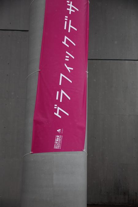H2302001102.jpg